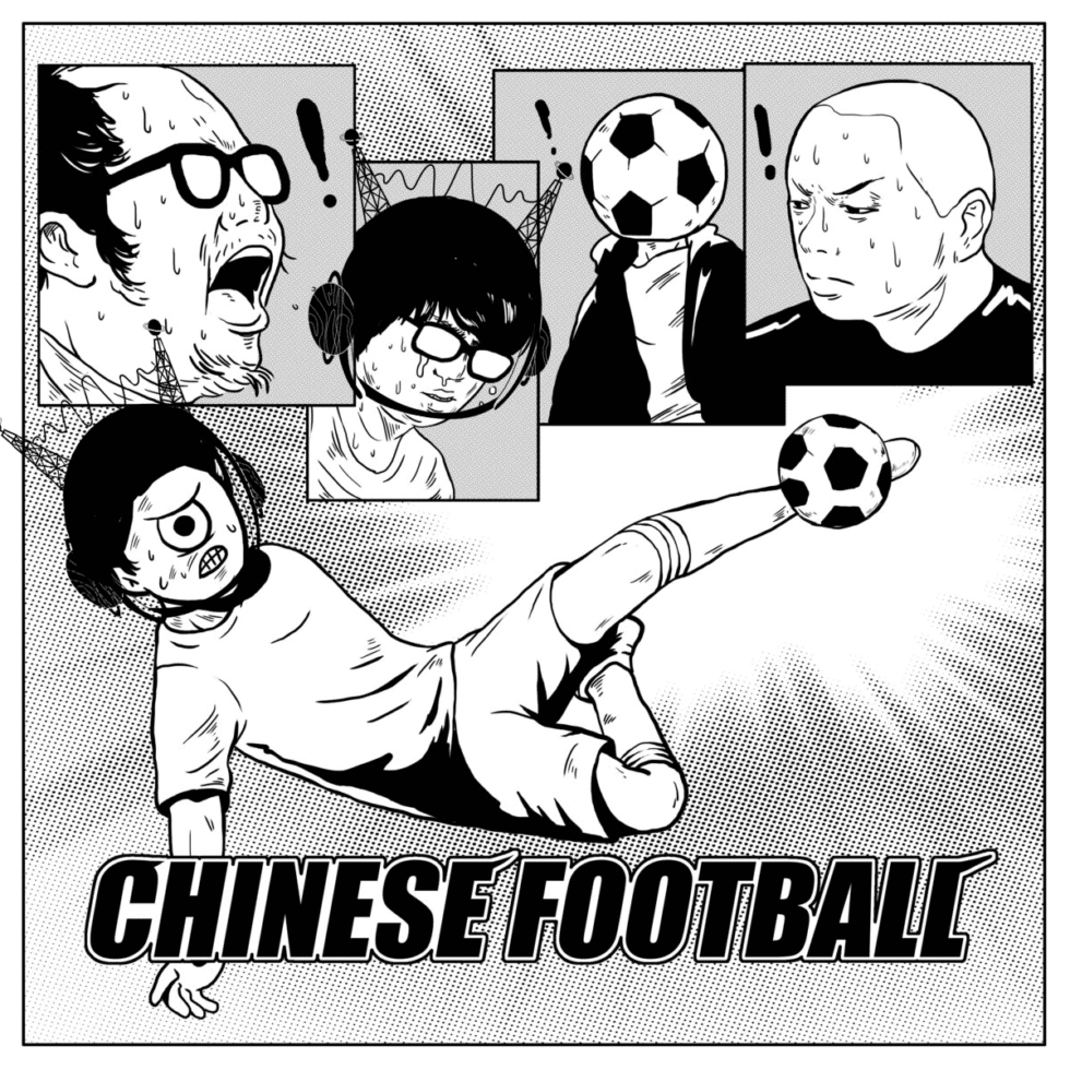 In-Depth: Chinese Football